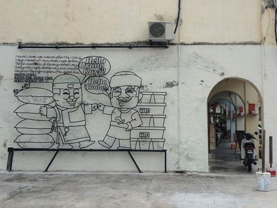saraherhodes-streetart-kaya